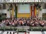 Konzertwertung Dlbg. 2017